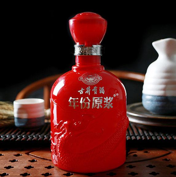 古井贡酒幸福版——为幸福干杯